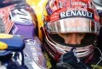 Vettel: Suzuka race result secondary
